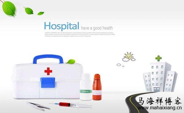 民营医院运营常用的10种营销宣传手段