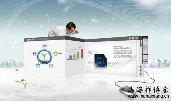 如何从SEO的角度设计规划企业网站结构-马海祥博客