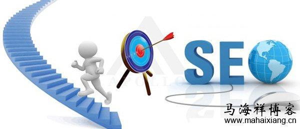 SEO岗位转型:SEO行业人员的出路在哪里?