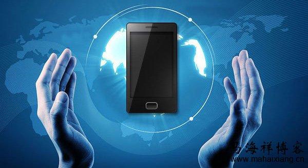 为什么互联网企业都想开展移动营销推广