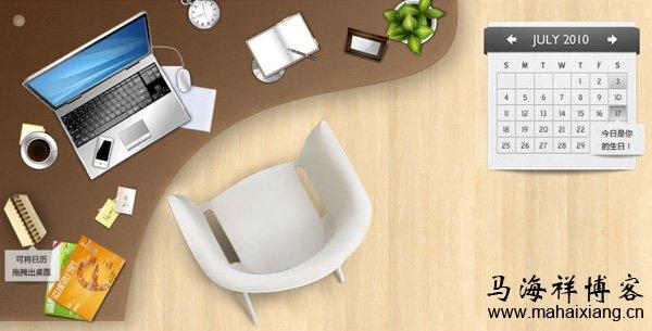 寻找网站设计理念及灵感的10个来源