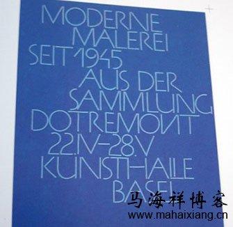 瑞士平面设计中字体的运用:    那么,在扁平化设计中使用频率比较