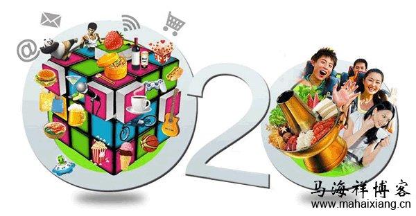购物O2O模式的发展核心是粉丝服务+本地化