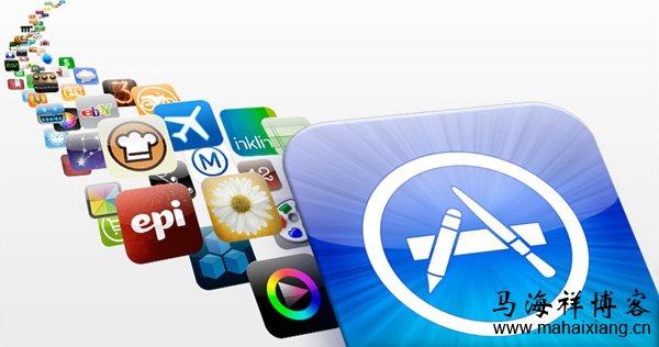 App应用软件制作开发的成本要多少钱?