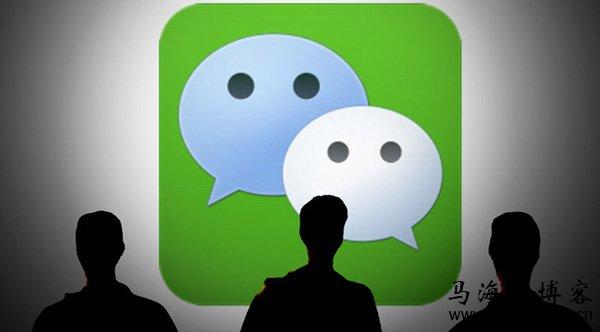 关于微信创业不得不考虑的10个问题