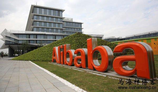 阿里巴巴集团的27位创业者及合伙人简介