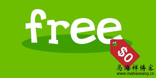 免费产品或服务转型赚钱的13种模式