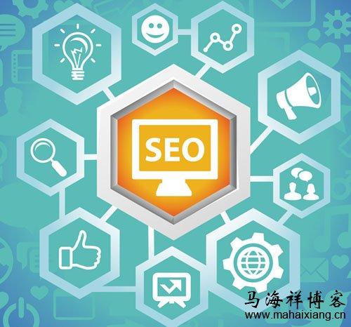 如何以SEO的角度来分析网站的竞争度-马海祥博客