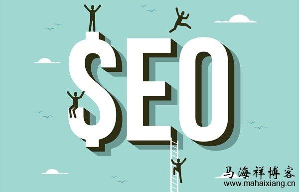如何以SEO的角度来分析网站的竞争度