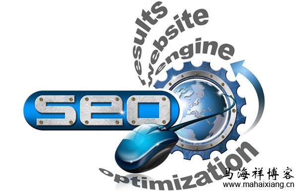 影响搜索引擎算法和SEO优化的1