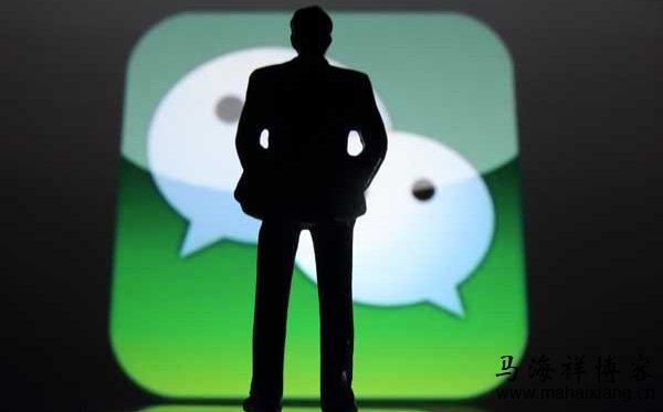 微信公众号升级改版对微信运营有什么影响