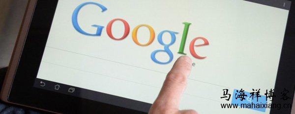谷歌(Google)手机站优化指南及建站原则