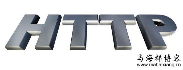 HTTP服务的七层架构技术解析及运用