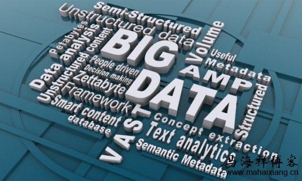 详解大数据的4个基本特征