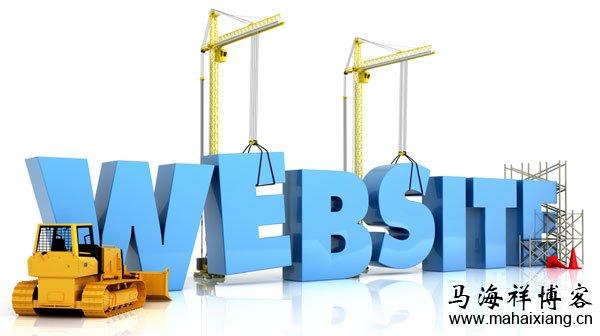 一个普通网站发展成大型网站的架构演变历