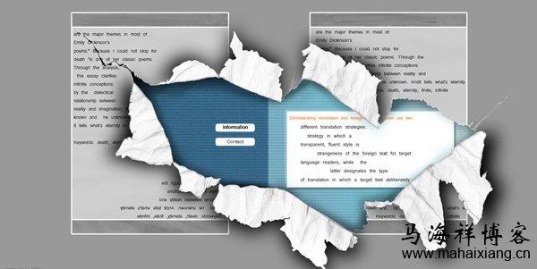 网站页面精简的10个优化技巧-马海祥博客