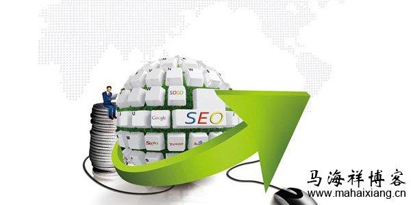 如何将内容营销思维运用到网站SEO优化