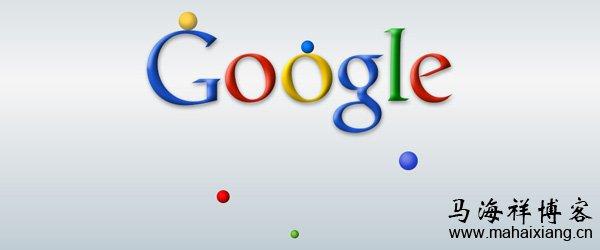 Google(谷歌)使用PageRank算法