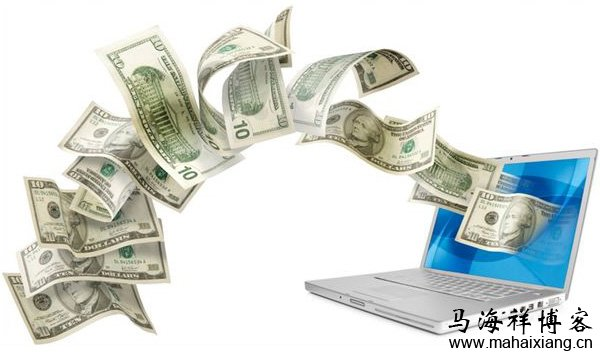 最常用的10大网络赚钱模式