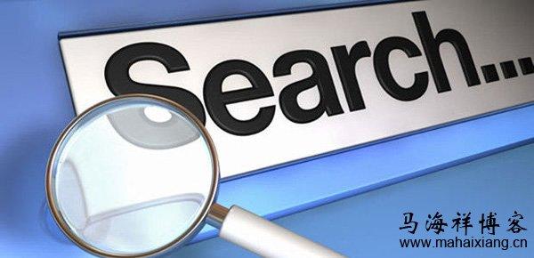 移动端搜索和PC端搜索的区别