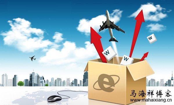 外贸网站的SEO优化该怎么做?