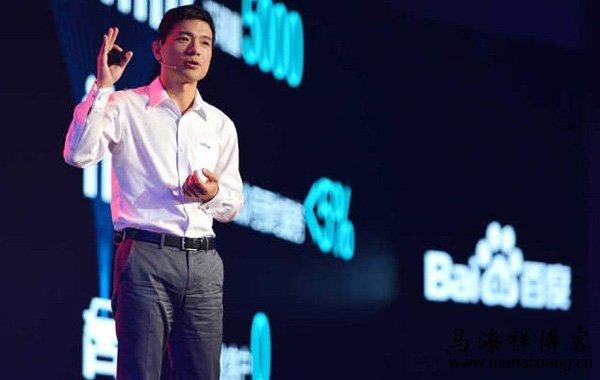 李彦宏在百度世界的演讲:移动互联网给人们带来了什么影响