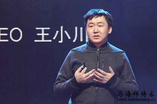 """搜狗CEO王小川:搜狗从无到强的""""五大突破"""""""