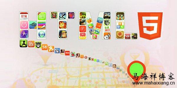 HTML5的主要技术组成部分及功能介绍