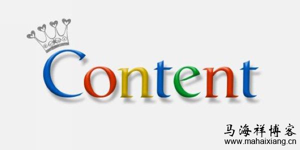 内容营销的内容分类和内容灵感