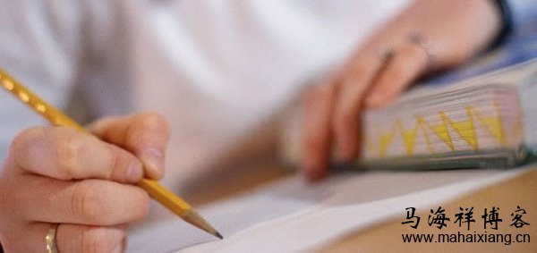 文章写作的构成方式和思路