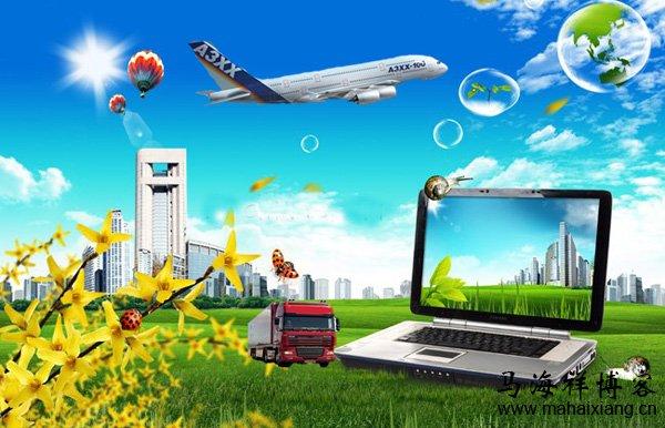 如何做好企业电商网站的SEO优化