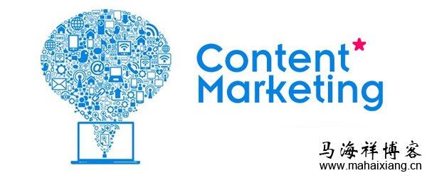 如何才能做好内容营销