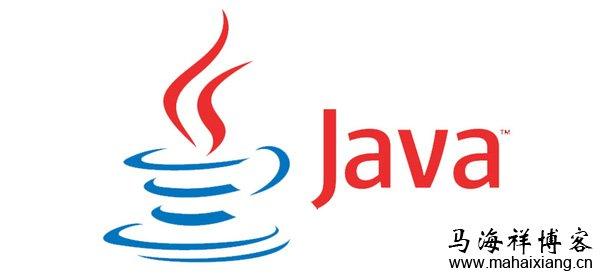 你知道Java内部的这些事儿吗?