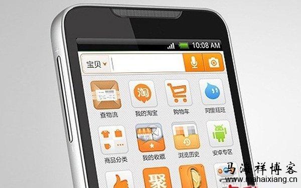 如何利用SEO优化技巧做手机淘宝产品的