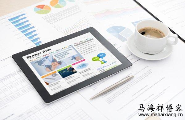 如何写一份详细的网站SEO优化方案