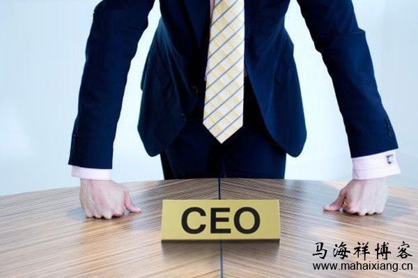 创业公司CEO是怎样炼成的