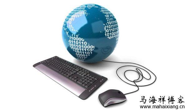 网站常用的10个免费推广方式的优点和