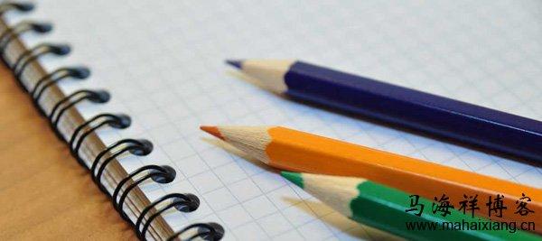 文章写作常用的的100种写作方法