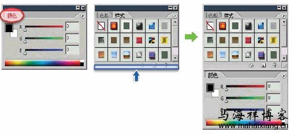 Photoshop工具界面介绍及使用说明-马海祥博客
