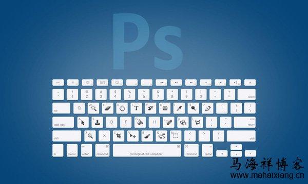Photoshop工具界面介绍及使用说明