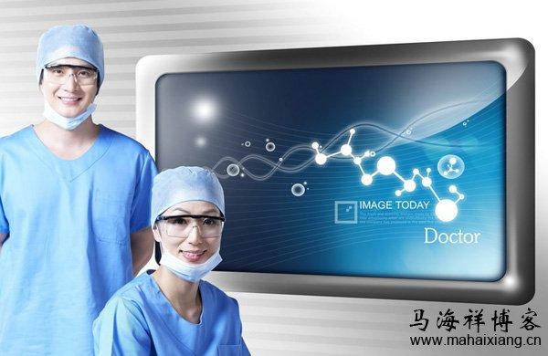 医疗网站专题页面该如何吸引患者或访客