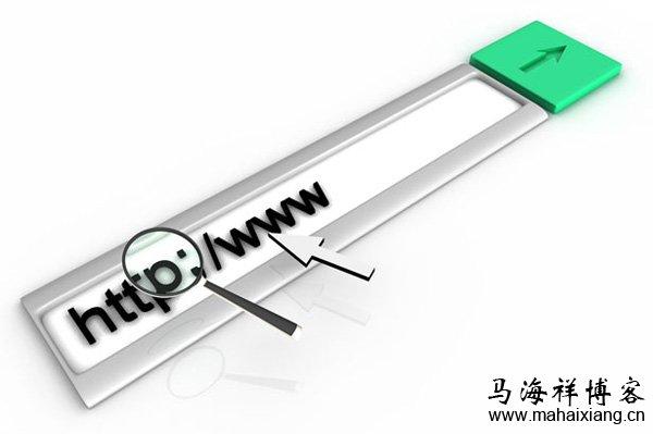 如何以SEO的角度来优化网站的URL连接地址