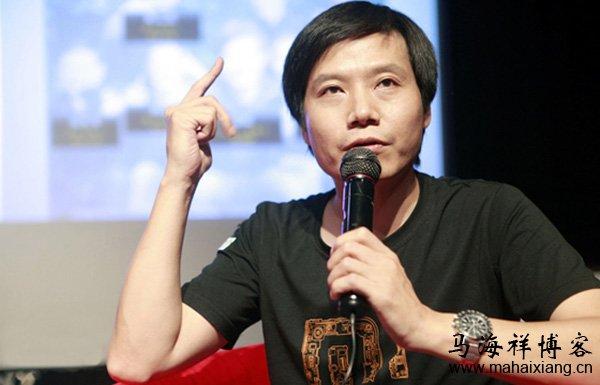小米科技CEO雷军:我梦想的动力来源于哪里?