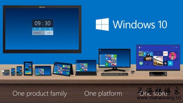 关于消费者版Windows10操作系统的十大看点