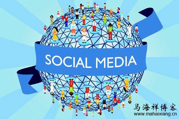 我对中国社交网络平台的一些看法