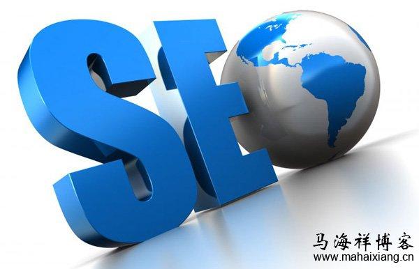 详解大型网站的SEO优化策略