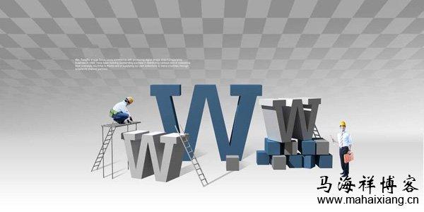 雅虎十四条:网站前端网页优化的14条原则