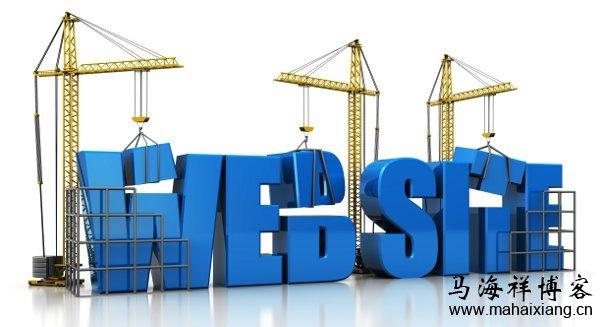 详解大型网站的前端性能优化思路