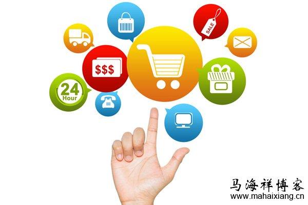 传统行业该如何做电子商务?