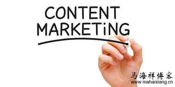 内容营销概念的深度解读